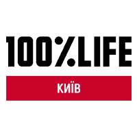 100% Життя