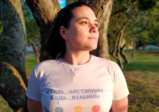 Олена Кочеткова